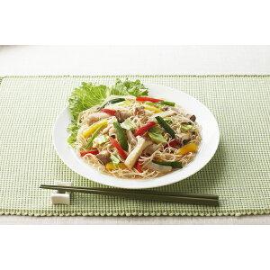 焼きビーフンとお野菜は相性抜群です。野菜を入れてつくる焼ビーフン(80g×5)(お弁当/万国料...