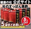 【公式】◆『杜のすっぽん黒酢』5袋セットで5%OFF!<送料無料>