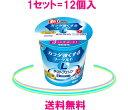 森永乳業:カラダ強くするヨーグルト送料無料= 2590円(税...