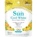 サンクールホワイト Sun Cool White 40粒
