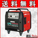 【新ダイワ やまびこ】インバーター発電機 ガスエンジン [IEG2201M-PG] プロパンガス