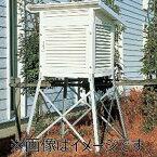 【マイゾックス】百葉箱(本体のみ)45型 [081091] 片屋根/準気象庁4号型 脚は別売 気象観測 気象装置 温度計測 気温観測機 測定器具 雨量計 露場 保護 小学校 校庭 理科 気象 温度 湿度