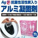 【BRAIN】【10年保存】 抗菌非常用トイレ(汚物袋・持運び袋)100回分 [BR-966] 非常...