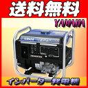 【送料無料】【ヤマハ】 発電機インバーター [EF2500i] 建設機械 発電機 エンジン機器 電動工具