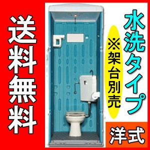 【送料無料】【日野興業】 PE...