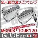 【ピン公認フィッター対応 ポイント10倍】PING ピン ゴルフ GLIDE 2.0 グライド 2.0 ウェッジ NSPRO モーダス3ツアー120※左用(レフティー)あり【日本仕様】ping ピン ウェッジ スピン