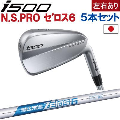 メンズクラブ, アイアン 10 PING NO.1 ping I500 i500 iron6IPW5N.S.PRO ZELO 66( 500