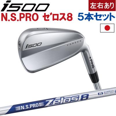 メンズクラブ, アイアン 10 PING NO.1 ping I500 i500 iron6IPW5N.S.PRO ZELO 88( 500