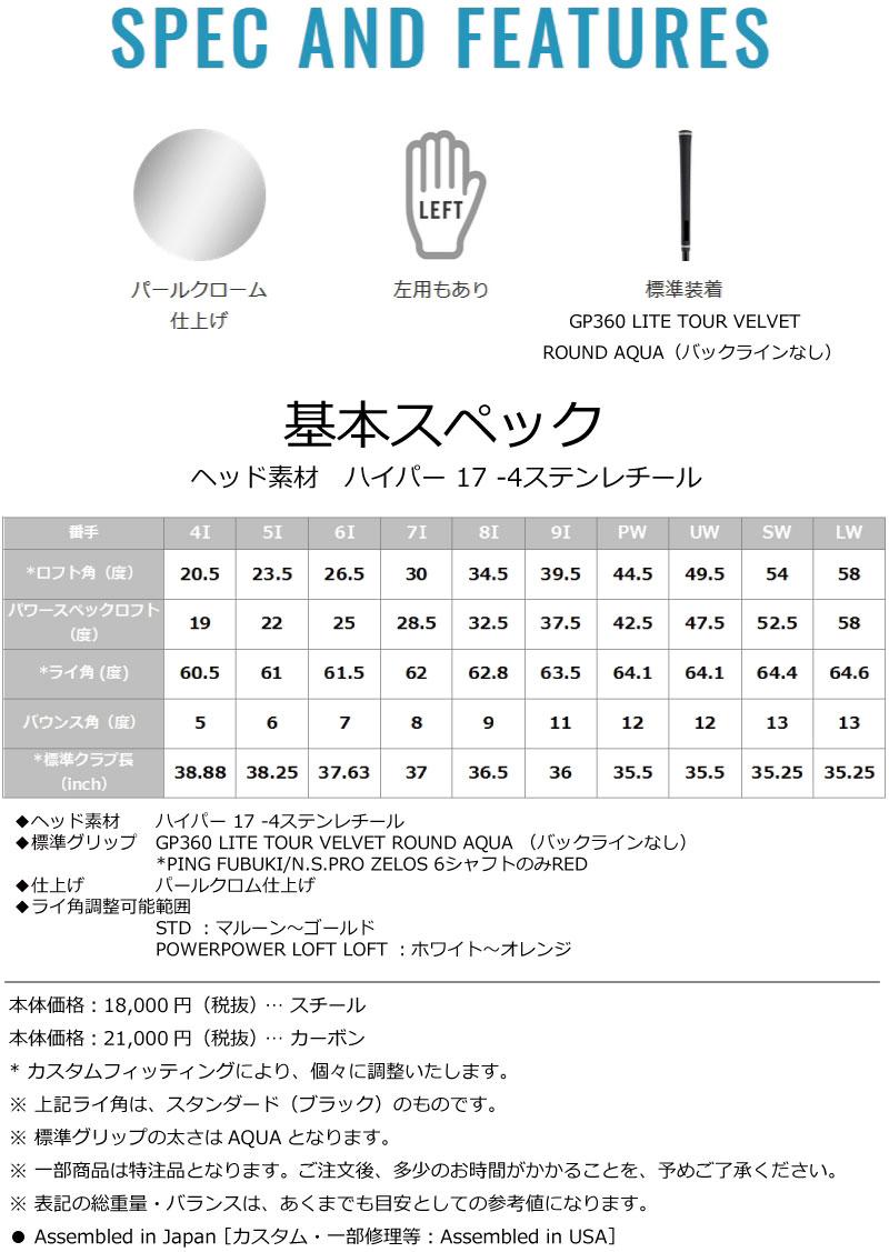ポイント10倍 PING 販売実績NO.1 PING GOLF ピン G410 アイアンNS PRO Zelos 6ゼロス67I~PW(4本セット)(左用・レフト・レフティーあり)ping g410 ironジー410 日本仕様