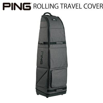 PING(ピン)『ローリングトラベルカバー』