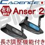 �֥ԥ��ǧ�ե��å������б����ס����ܻ��ۡ͡�PING�ۥԥ��CADENCETRPUTTER�ۥ�����(Anser2)�����ǥ�tr�ȥ��롼�?��ѥ��������ܽ����ʡ�Ĺ��Ĵ����ǽ�դ���ǥ�