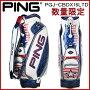 【がんばるべ岩手】【PING】限定キャディバッグPGJ-CBDX16LTDピンゴルフ【日本正規品】星条旗デザインアメリカ合衆国