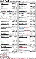 【ピン公認フィッター対応ポイント10倍】ピンゴルフi200アイアン6I~PW(5本セット)KBSTOUR90【日本仕様】(左用・レフト・レフティーあり)pingI200