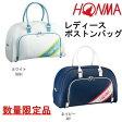 【がんばるべ岩手】【HONMA】ホンマ ゴルフ BB-6702 レディースボストンバッグ2017年数量限定モデル