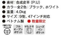 【がんばるべ岩手】【HONMA】ホンマゴルフ【TOURWORLD】ツアーワールドCB-1710キャディバッグ2017年モデル数量限定
