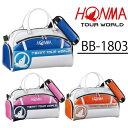 【がんばるべ岩手】【HONMA】ホンマ ゴルフ BB-1803 ボスト...