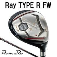 RomaRoロマロゴルフRayTypeRFWフェアウェイウッドRD-TEFWシャフト