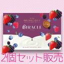 【BIRACLE】【2個セット】ビラクル ダイエット スムー...