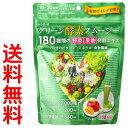 ベジエ グリーン酵素スムージー 200g【送料無料】