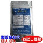 DHA,EPAのサプリメント、海洋の宝、オメガ3、オメガ脂肪酸