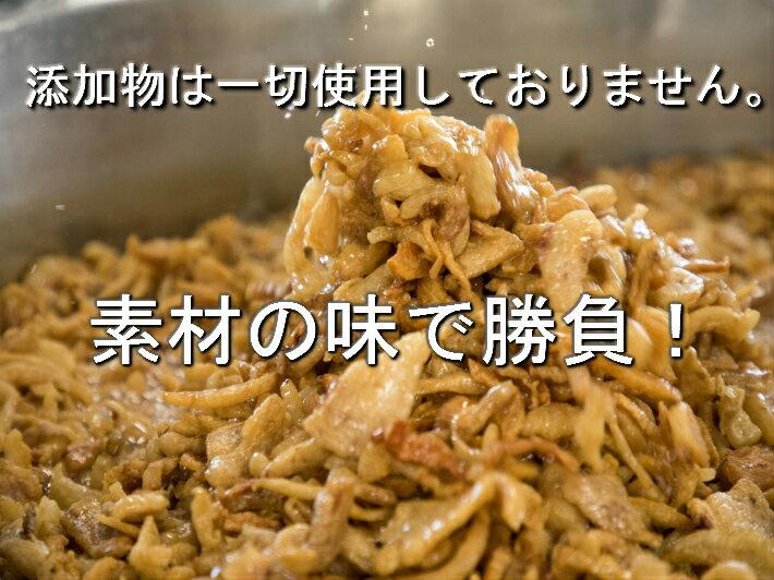 肉かす 1kg  お好み焼き 富士宮やきそば 安い おつまみ ラーメン ラード