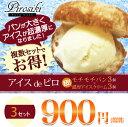 アイスクリーム 作り