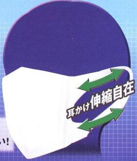 【花粉・ホコリ対策!!】立体構造フィットマスク10枚入パック×10袋
