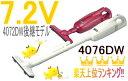 マキタ掃除機 7.2Vマキタ充電式クリーナー 4076DWI/4076DWR【紙パック式】(4072DW後継機種)