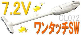 マキタ掃除機7.2Vマキタ充電式クリーナーCL072DS【紙パック式】コードレス掃除機