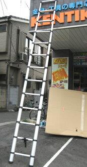 ★決算セール★【アルミ伸縮はしご】無印一流品!3.8mまで伸びます
