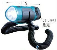 マキタ電動工具10.8VLEDフラッシュライト(充電式懐中電灯)ハグハグライトML101【バッテリー・充電器は別売】
