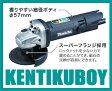 マキタ電動工具 100mmディスクグラインダー 9539B