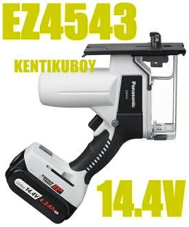 【4.2AhLSバッテリー】パナソニック電動工具14.4V充電式角穴カッターEZ4543LS2S-B(黒)【電池2個付】