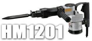 マキタ電動工具 電動ハンマー(21mm六角軸シャンク) HM1201:ケンチクボーイ