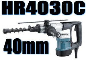 マキタ電動工具 40mmハンマードリル(六角軸シャンク) HR4030C:ケンチクボーイ