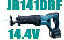 マキタ電動工具14.4V充電式レシプロソーJR141DRF【電池1個のフルセット】