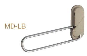 川口技研ホスクリーン室内用物干し額縁用MD型(左右一組)MD-LB