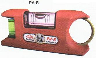 【初回限定特価!!】KOD(アカツキ)ポケット水平器プロテクトアーマーレッドPA-R