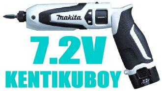 マキタインパクトドライバー【予備電池サービス!!合計2個】7.2V充電式ペンインパクトドライバー(無段変速)TD021DS(青)/TD021DSW(白)/TD021DSB(黒)