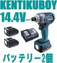 マキタTD135DSHXマキタ インパクトドライバー 14.4V充電式インパクトドライバー TD135DSHX(...
