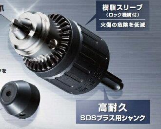 ベッセルSDSプラス用ハンマーチャック(チャックハンドル付)BH-22H