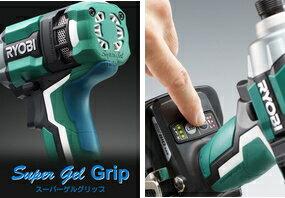 リョービ14.4V充電式インパクトドライバー(プロ用ツール)BID-145【4.0Ah電池タイプ】