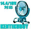 マキタ CF300DZマキタ電動工具 14.4/18V対応充電式産業扇 扇風機 CF300DZ(本体のみ)【バッ...