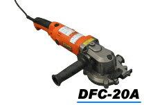 DIAMOND石原機械鉄筋ツライチカッターDFC-20A【さらに予備チップソー1枚サービス(合計2枚)】