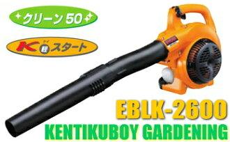 リョービエンジンブロアーEBLK-2600