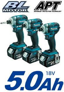 マキタインパクトドライバー【APT/ブラシレス】18V充電式インパクトドライバーTD148DRTX【5.0Ah電池タイプ】カラーはブルーのみ