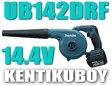 マキタ電動工具 14.4V充電式ブロアー UB142DRF(バッテリー1個フルセット品)