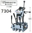 マキタ電動工具 手動カクノミ 7304