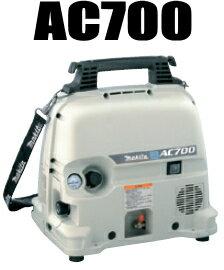 マキタ電動工具 (常圧)エアコンプレッサー AC700:ケンチクボーイ