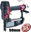 マキタ電動工具 50mm高圧フロアタッカー【11.3mm幅ステープル専用】 AT1150HA